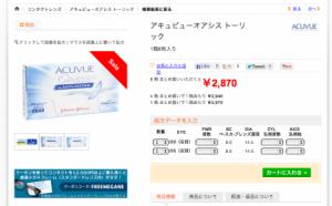 スクリーンショット(2013-05-27 19.29.01)