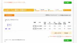 スクリーンショット(2013-05-27 19.29.52)