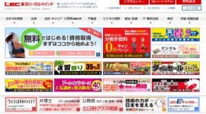 スクリーンショット(2013-05-27 20.42.42)