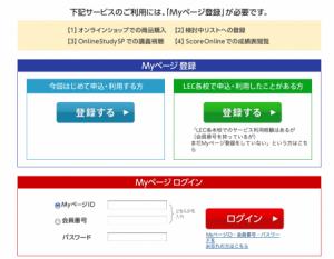 スクリーンショット(2013-05-27 20.44.09)