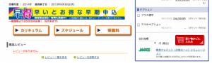 スクリーンショット(2013-05-27 20.46.00)