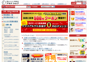 スクリーンショット(2013-05-27 21.26.35)