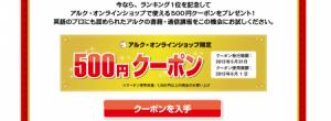 スクリーンショット(2013-05-27 21.28.20)