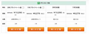 スクリーンショット(2013-06-24 21.35.24)