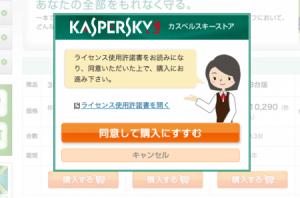 スクリーンショット(2013-06-24 21.35.57)