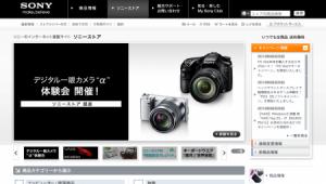 スクリーンショット(2013-06-24 21.49.43)