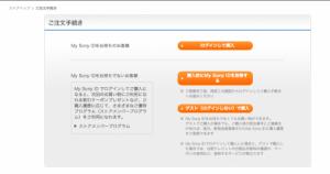 スクリーンショット(2013-06-24 21.57.45)
