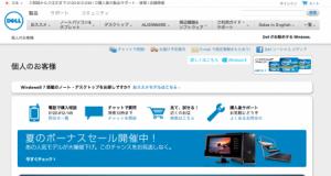 スクリーンショット(2013-06-24 22.04.46)