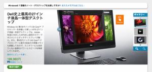 スクリーンショット(2013-06-24 22.06.00)