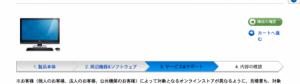 スクリーンショット(2013-06-24 22.07.14)