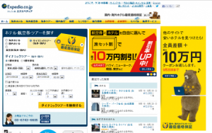 SnapCrab_NoName_2013-8-19_15-23-35_No-00