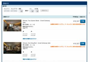 SnapCrab_NoName_2013-8-19_15-25-29_No-00