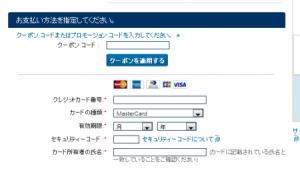SnapCrab_NoName_2013-8-19_15-26-27_No-00