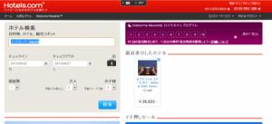SnapCrab_NoName_2013-8-19_16-21-21_No-00