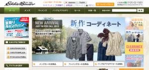 SnapCrab_NoName_2013-8-19_16-57-34_No-00