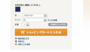 SnapCrab_NoName_2013-8-19_16-58-40_No-00