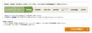 SnapCrab_NoName_2013-8-19_16-59-24_No-00