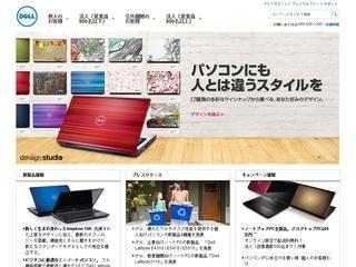 DELL 4千円割引クーポン 2012年5月