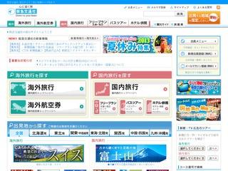 阪急交通社 65周年記念で特別ツアーを提供 2013年7月