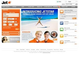 ジェットスター 最大20%割引中 2010年8月