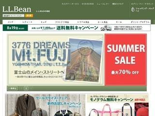L.L.Bean 最大70%OFFセール 2010年8月