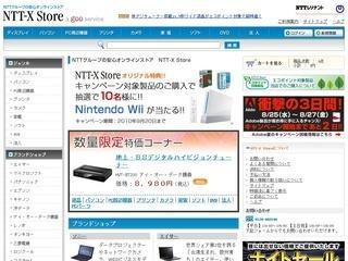 NTT-XでLenovo C345が39980円 2013年6月