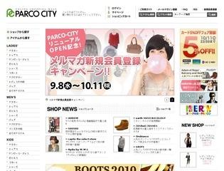 パルコ 1050円割引クーポン 2012年8月