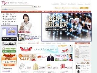 QVC 3,000円分のクーポン 2011年