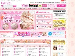 姫系家具ロマンティックプリンセス 最大30%OFFセール