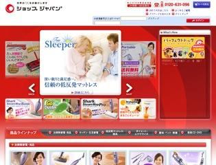 ShopJapanのマジックブレット デラックスが送料無料