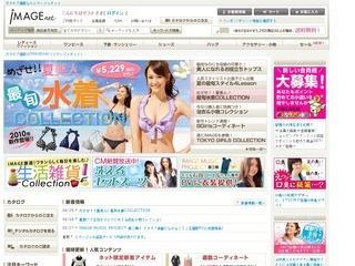 IMAGE 6日間限定送料無料 2011年12月
