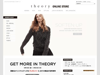 THEORY ONLINE STORE チャリティーTシャツ