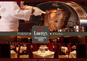 Lawry's The Prime Rib 東京のクーポン