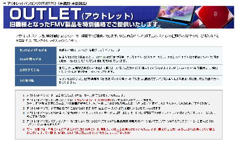 トップページのスクリーンショット画像