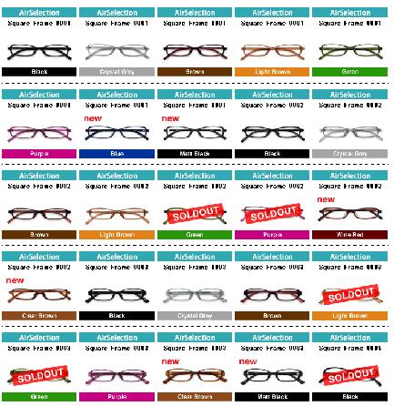 レンズモードのメガネキャンペーン特設ページ