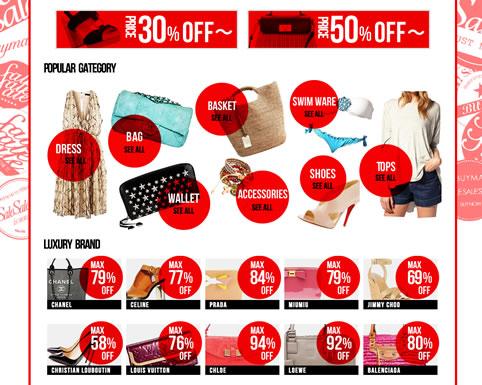 BUYMA 人気ブランドが最大95%OFF 2012年