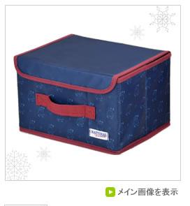 オリジナルボックスの商品画像