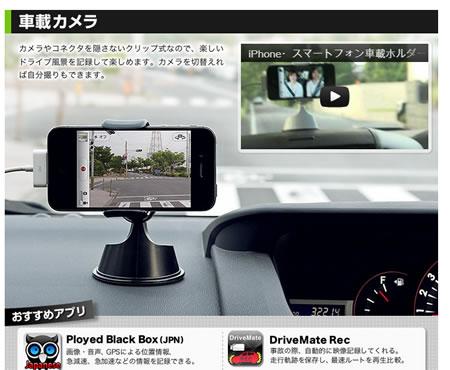 スマートフォン用フォルダーの画像