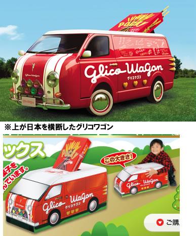 ワゴンの商品画像