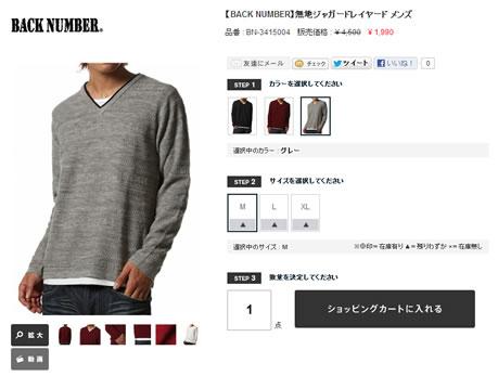 赤いセーターの画像