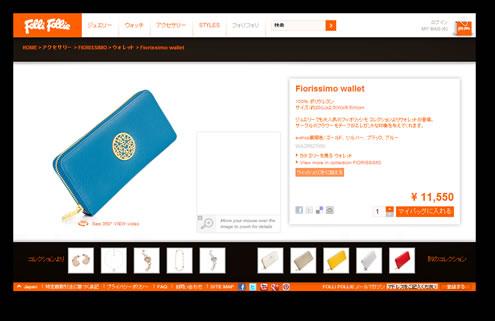 お財布の商品画像