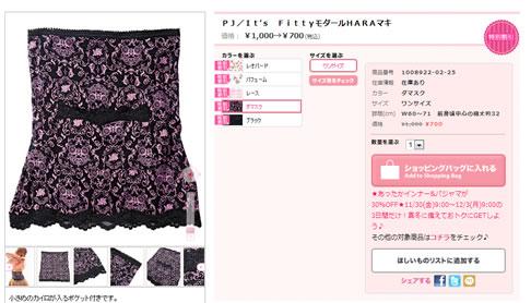 HARAマキの商品画像