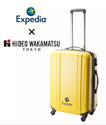 エクスペディア スーツケース購入で5000円分クーポン 2012年12月