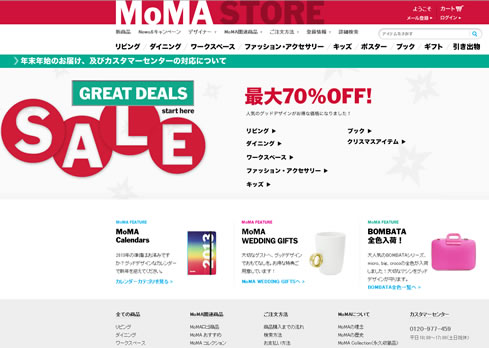 ブックマークの商品画像