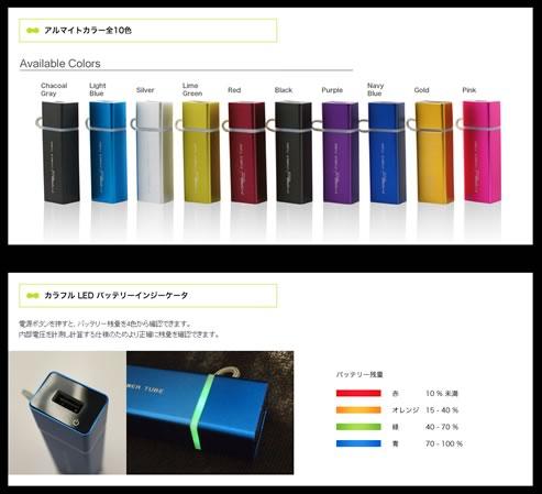 10色のデザイン