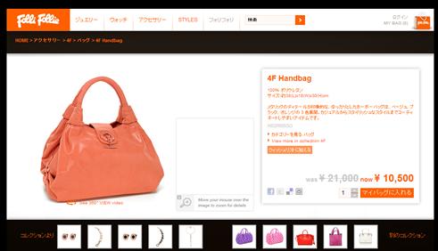 handbagの商品画像