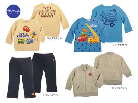 ミキハウス 5250円の福袋の予約販売開始 2013年