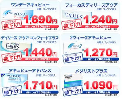 値段表の画像