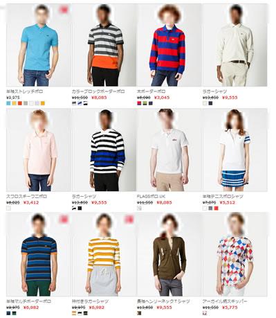 ポロシャツのデザイン一覧