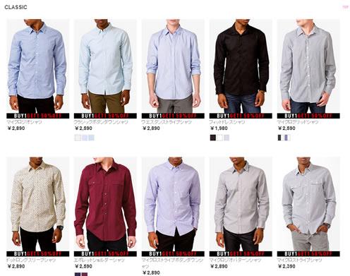 メンズのシャツの商品一覧